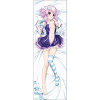 Dakimakura Cover - Chou Jigen Game Neptune / Neptune (Purple Heart)