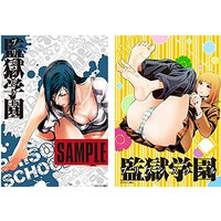 Bathroom Poster - Prison School