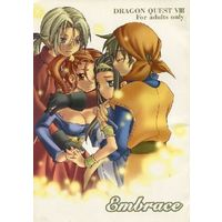 [Adult] Doujinshi - Dragon Quest (Embrace) / ERYSIA+