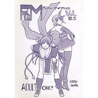 [Adult] Doujinshi - DEAD or ALIVE (FGM FIGHTERS GIGAMIX VOL.13.5) / From Japan