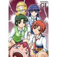 Doujinshi - Smile PreCure! / All Characters (Pretty Cure) (GL) / 2Stroke