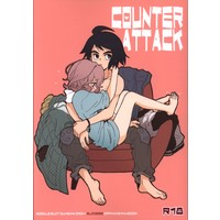 Doujinshi - IRON-BLOODED ORPHANS / Mikazuki Augus & Atra Mixta (COUNTER ATTACK) / COUNTER ATTACK