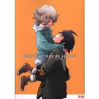 [Adult] Doujinshi - IRON-BLOODED ORPHANS / Mikazuki Augus & Atra Mixta (DON'T WORRY BE HAPPY) / Yamaguchirou