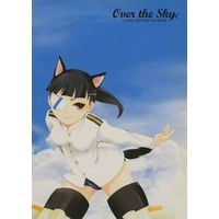 Doujinshi - Strike Witches (Over the Sky) / メッキ