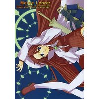 [Adult] Doujinshi - Summon Night (Meine Lehrer) / 皐月堂/みやんち