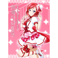 Doujinshi - Illustration book - Love Live / Nishikino Maki (高嶺のflower) / AIR BOX