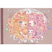 Doujinshi - Illustration book - Anthology - Go! Princess PreCure (Cotton Candy Wonderland) / CHERRY BON BON