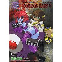 [Adult] Doujinshi - Darkstalkers (Vampire Series) (COME ON BABY!) / Kanzen Dokusen