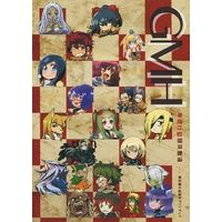 Doujinshi - Manga&Novel - Anthology - Etrian Odyssey (GMH 早駆けの冒険者達) / ダン & まさぷ & 生