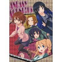Doujinshi - K-ON! / All Characters (ANEASY SOUND! 15) / スミルスチック