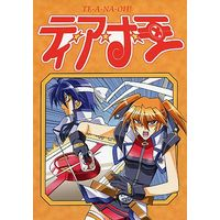 Doujinshi - Magical Girl Lyrical Nanoha / Teana (ティアナ王) / doudemoii-ya