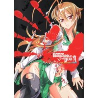 Hentai Comics - Highschool of the Dead (学園黙示録 HIGHSCHOOL OF THE DEAD FULL COLOR EDITION 1)