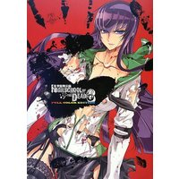 Hentai Comics - Highschool of the Dead (学園黙示録 HIGHSCHOOL OF THE DEAD FULL COLOR EDITION 6)