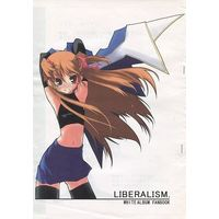 Doujinshi - Illustration book - Leaf (【コピー誌】LIBERALISM.) / ヤサイクウ