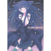 [Adult] Doujinshi - KiMiKiSS (FLASH DRIVE) / honeyking