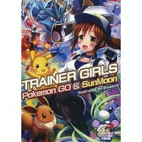 Doujinshi - Illustration book - Pokémon (TRAINER GIRLS Pokemon GO&SunMoon) / ぶるーばーど