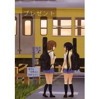 Doujinshi - Novel - K-ON! / Azusa & Yui (プレゼント) / 樟の樹