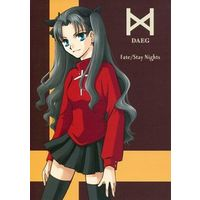Doujinshi - Novel - Fate/stay night / Rin Tohsaka (DAEG) / Parhelion