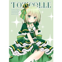 Doujinshi - Illustration book - Touhou Project / Soga no Toziko (TOZICOLLE) / pietra di Luna