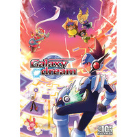Doujinshi - Anthology - Rockman / Mega Man (Galaxy dream) / グレーピング