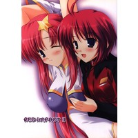 [Adult] Doujinshi - Mobile Suit Gundam SEED (RED IMPACTⅡ) / RADIANT