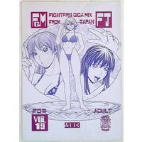 [Adult] Doujinshi - FIGHTERS GIGAMIX 19 / ふろむじゃぱん (From Japan)