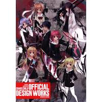 Doujinshi - CHAOS;CHILD (CHAOS;CHILD OFFICIAL DESIGN WORKS REPRINTED EDITION) / 5pb.
