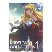 Doujinshi - IRON-BLOODED ORPHANS / Kudelia Aina Bernstein (KUDELIA COLLECTION1) / ラインメロン