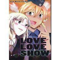 Doujinshi - Strike Witches (LOVE LOVE SHOW) / 南船北馬