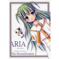 Doujinshi - ARIA (ARIA The personification) / Tokiwa Lab