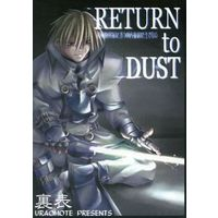 Doujinshi - GUILTY GEAR (RETURN to DUST) / HyouriKyousei