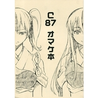 Doujinshi - Kantai Collection / Akagi & Kaga (【コピー誌】C87オマケ本) / A-Ieba K-Iu
