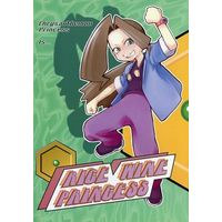[Adult] Doujinshi - Medabots (RICE WINE PRINCESS) / WICKED HEART