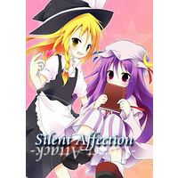 Doujinshi - Touhou Project / Marisa & Patchouli (Silent Affection ~Direct Attack~) / Allure of Faker