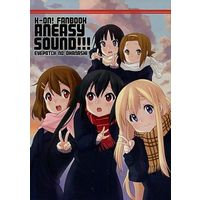 Doujinshi - K-ON! / All Characters (ANEASY SOUND!!! EYEPATCH NO OHANASHI) / スミルスチック