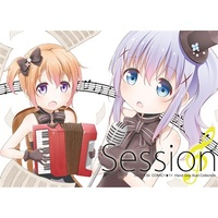 Doujinshi - Illustration book - GochiUsa / Hoto Cocoa & Kafuu Chino (Session) / はんどぐりっぷ