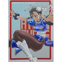 Doujinshi - Illustration book - Street Fighter / Chun-Li (capcom vs atmosphere) / atmosphere