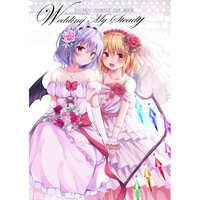 Doujinshi - Illustration book - Touhou Project / Remilia x Flandre (Wedding My Steady) / ZINFANDEL&Primitivo