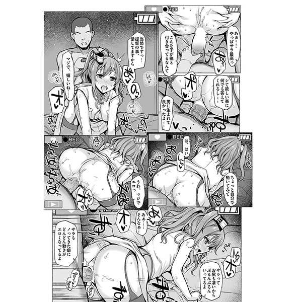 [Adult] Doujinshi - Kantai Collection / Saratoga (Kan Colle) (UNDER YOUR SPELL) / Inst