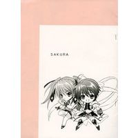 Doujinshi - Magical Girl Lyrical Nanoha (【コピー誌】SAKURA) / RED DRAGON