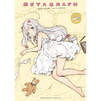[Adult] Doujinshi - Illustration book - BETAGRAPH 2015-2017 / 少女騎士団 (Shoujo Kishidan)