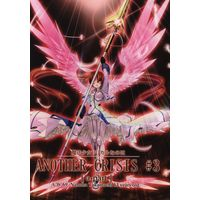 Doujinshi - Magical Girl Lyrical Nanoha / Takamachi Nanoha (ANOTHER CRISIS#3[a-part]) / 1Art/$1