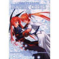 Doujinshi - Magical Girl Lyrical Nanoha / Takamachi Nanoha (ANOTHER CRISIS#4) / 1Art/$1
