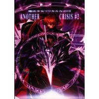 Doujinshi - Magical Girl Lyrical Nanoha (ANOTHER CRISIS#2) / 1Art/$1