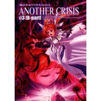 Doujinshi - Magical Girl Lyrical Nanoha / Takamachi Nanoha (ANOTHER CRISIS#3[B-part]) / 1Art/$1