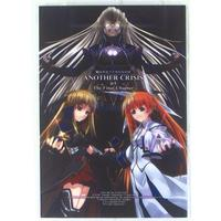 Doujinshi - Magical Girl Lyrical Nanoha / Nanoha & Fate (ANOTHER CRISIS#5 The Final Chapter) / 1Art/$1