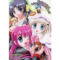 Doujinshi - Little Busters! (Colorful Little Busters!) / FavoriteS