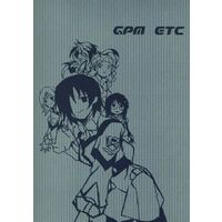 Doujinshi - Gunparade March (GPM ETC) / ききいききき