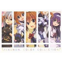 Doujinshi - Illustration book - Magical Girl Lyrical Nanoha / All Characters (Lyrical Nanoha) (TEKUNON.COLOR COLLECTION) / てくのん。