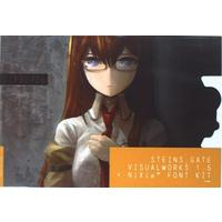 Doujinshi - Illustration book - Steins;Gate / Makise Kurisu (STEINS GATE VISUALWORKS 1.5+ NiXie FONT KIT) / HWB